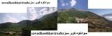 سوادکوه کویر سبز
